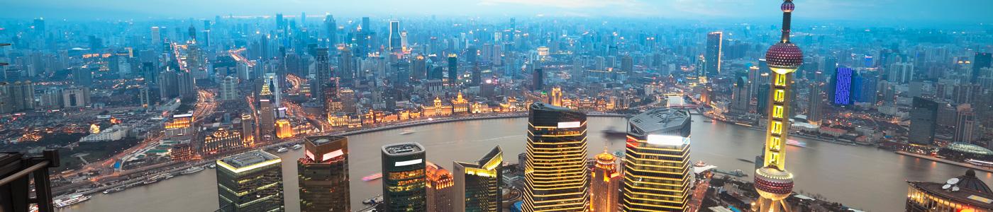 Pudong le Manhattan de la Chine-Voyagepocket