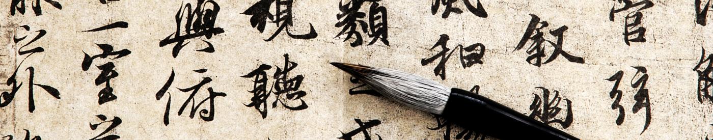ecriture-chinoise-une-foret-de-signes-voyagepocket