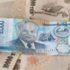 La monnaie cambodgienne